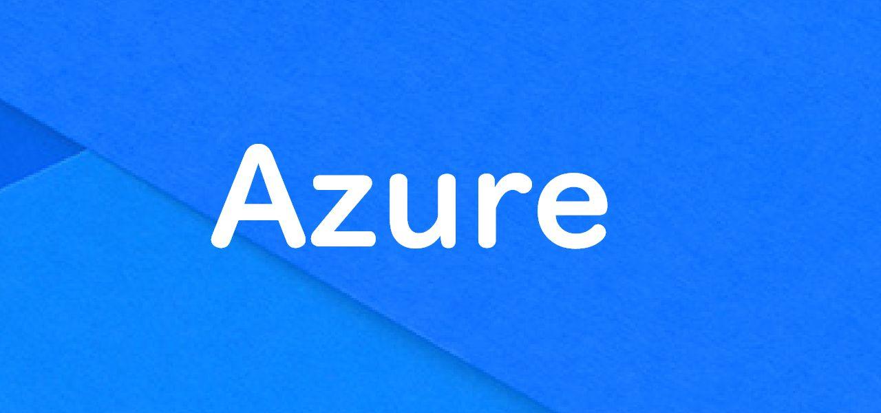 Azureアイキャッチ